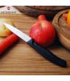 Virtuvinis peilis Victorinox 6.7603 8cm