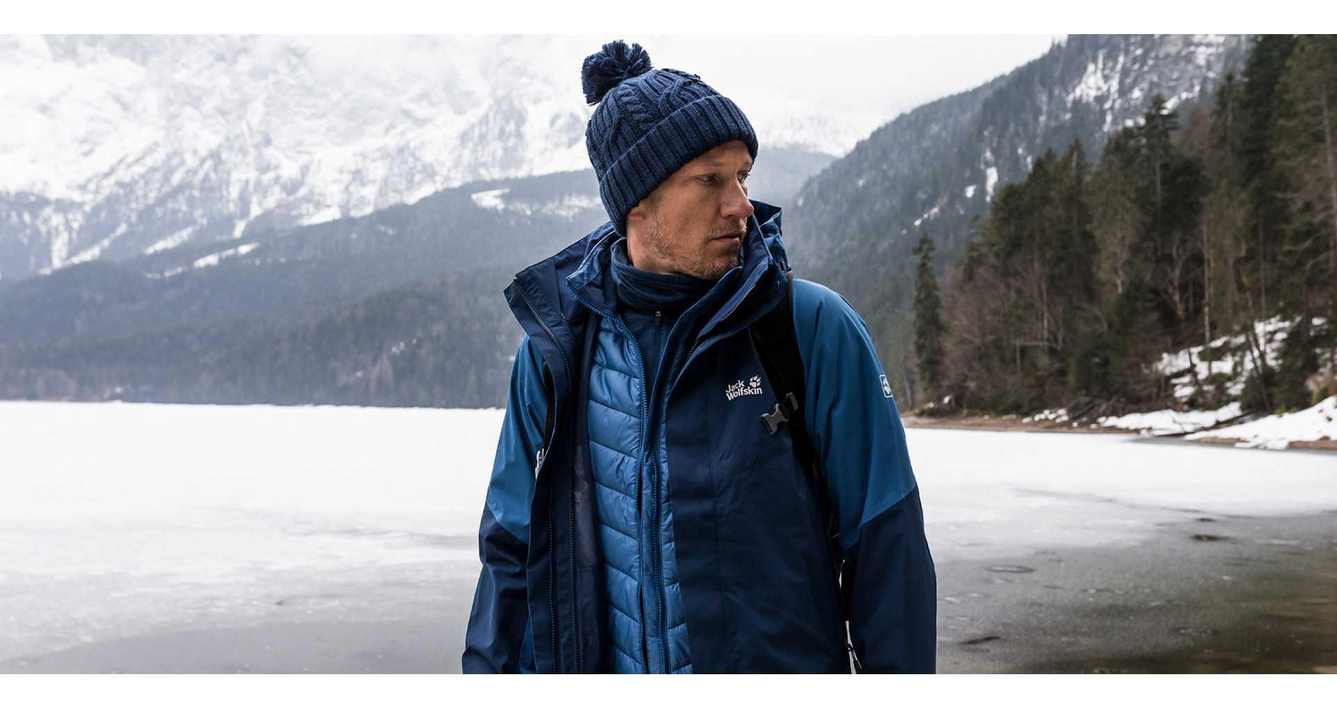 Žieminės vyriškos šiltos striukės | Jack Wolfskin striukės